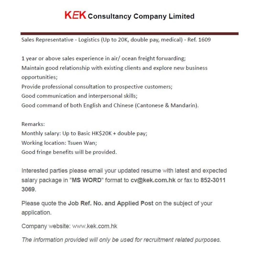 Sales Representative - Logistics (20K, double pay) Ref. 1609