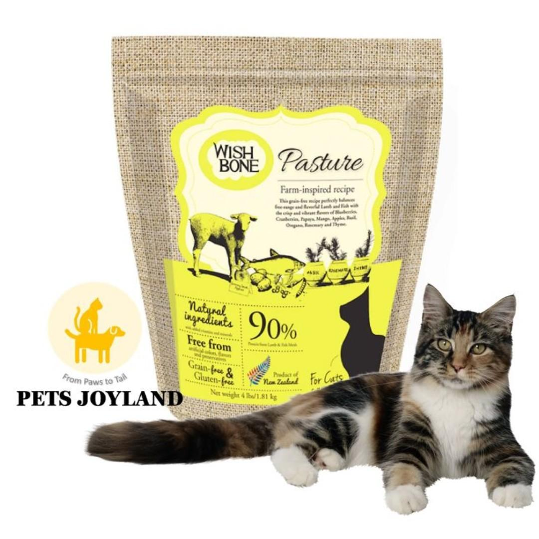 Wishbone Pasture Cat Dry Food