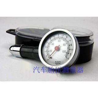 🆕汽車胎壓計/多功能胎壓計