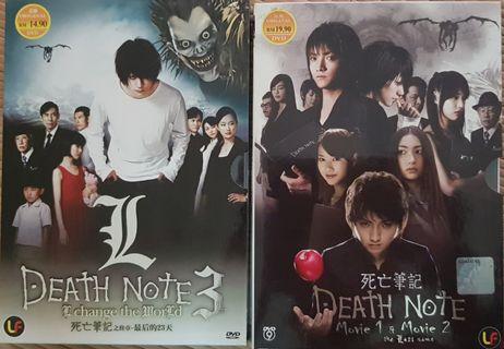 DVD Death Note zmovie
