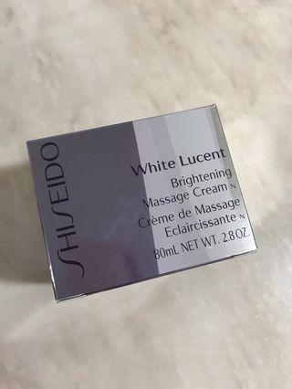 Shiseido White Lucent Massage Cream