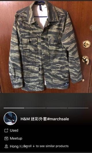 H&M 軍裝外套