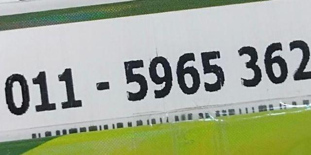 VIP NUMBER