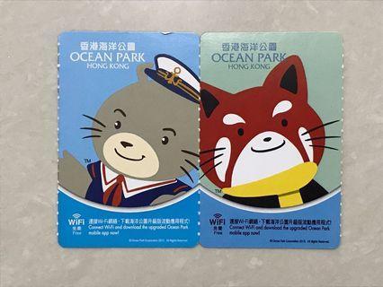 全新 & 真 海洋公園門票 2 張 (2020 年到期, 紅日公假都用得) Ocean Park Tickets
