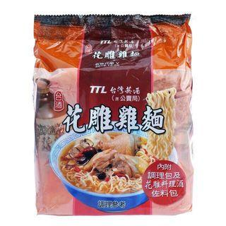 TTL Taiwan Instant Noodles (Pack of 3)