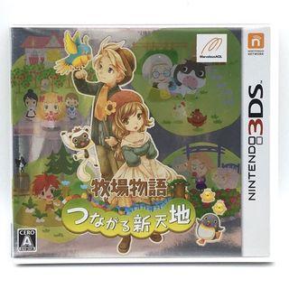 (中古) 原裝日版 3DS Game Harvest Moon 牧場物語 連結新天地 策略模擬遊戲 (#特價)