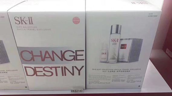 正貨不議價 最新Skii免稅店限量小銀瓶50ml,神仙水250ml,面膜10片,