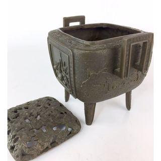 Engraved Incense Burner Brass