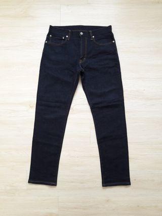 Gu global darkblue denim jeans