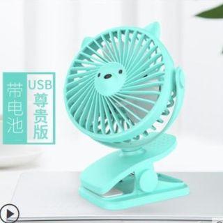 🚚 Stroller fan / clip on fan / Pram Fan - small and cute design