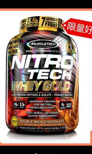 🚚 Nitrotech 5lbs Whey Gold package - Johnex