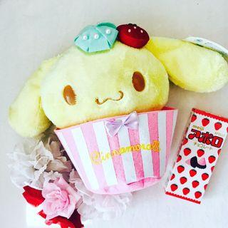 Sanrio Cinnamoroll Espresso Strawberry Cupcake Plush Toy