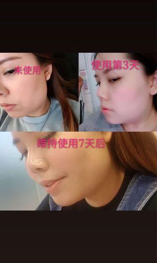shero ching firming face mask