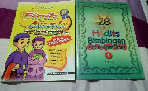 SEWA Buku Bimbingan Agama Ibu U/Anak