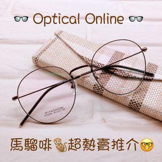專業訂製 [睇手機📱必備] 抗藍光眼鏡