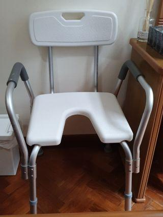 Price Reduced! Bion Bathing Chair