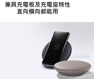 🚚 全新SAMSUNG 三星原廠折疊式無線閃充充電座-黑 EP-PG950BBTGTW