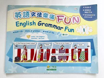 小樹苗英語文法樂滿FUN+CD