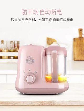 亲亲贝芘婴儿辅食机小型多功能蒸煮搅拌一体机宝宝全自动料理工具