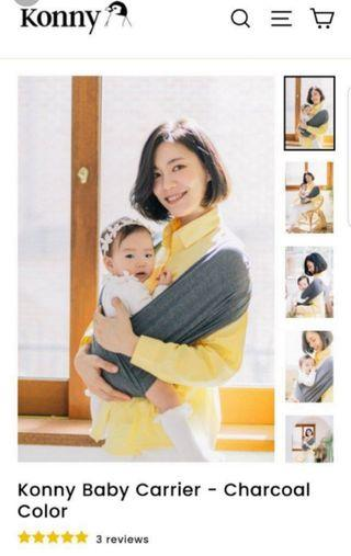 Konny Baby Carrier in Charcoal Size M