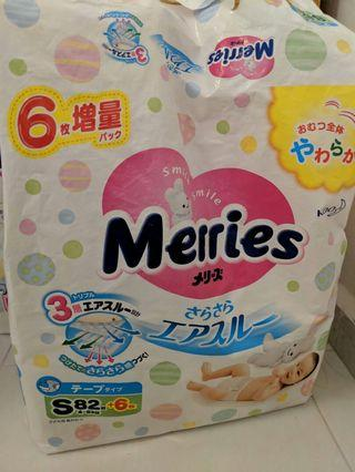 Merries Diapers size s