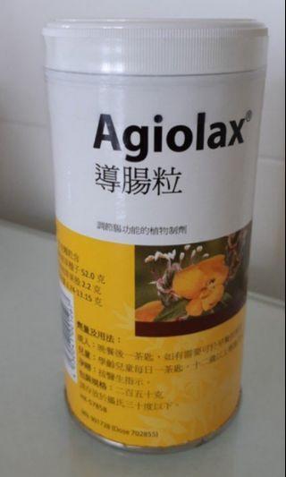 導腸粒子Agiolax