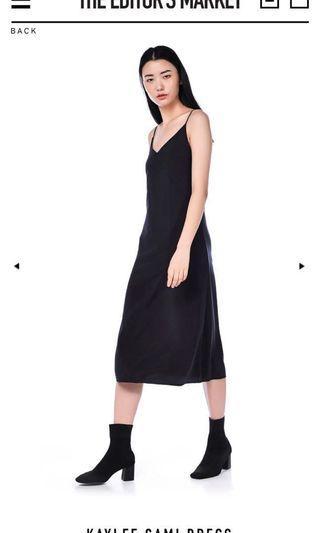 Brand New / The Editors Market Black Cami Dress
