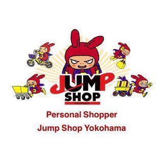 Jump Shop / Boku no Hero Academia (My Hero Academia) BNHA MHA / Haikyuu!! / One Piece / Jojo / The Promised Neverland