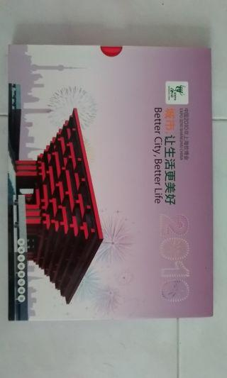 Shanghai World Expo 2010 Commemorative Stamps