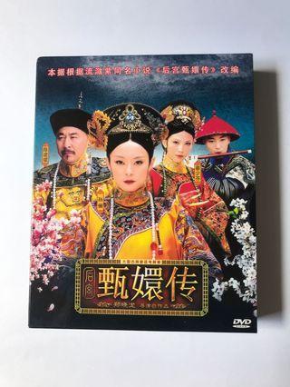 甄嬛传 Chinese drama