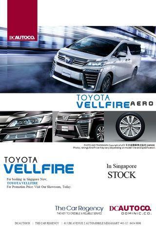 Toyota Vellfire 2.5 Z 7-Seater ( Aero Kit )