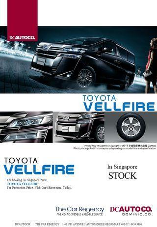 Toyota Vellfire 2.5 X 8-Seater (A)