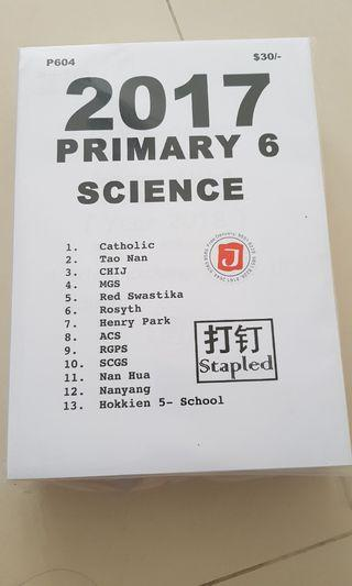 2017 Primary 6 Science Top School Papers (FULL SET)