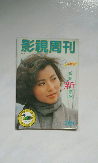1989年第269期影视周刊 1989 No.269 Movie & TV Weekly Magazine