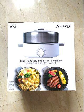 🚚 Anvos 2.5L dual usage electric hot pot / steamboat