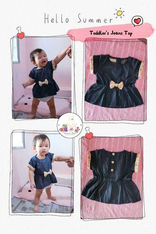 READY STOCK Ribbon Jeans Top