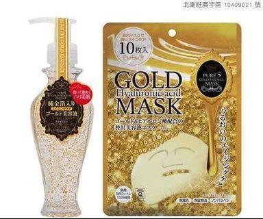 🚚 日本LOOKS 黃金亮顏超導美容液150ml+面膜組