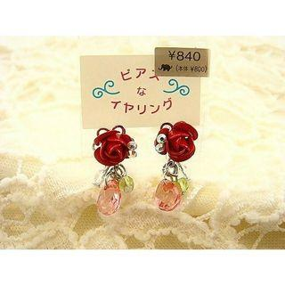 🚚 全新日本夾式耳環紅花