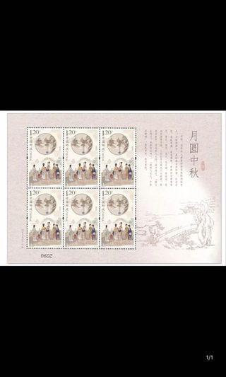 2018-25《月圆中秋》二特种邮票小版张 月圆中秋小版票邮局正品