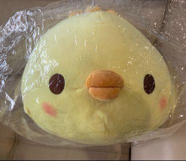 XL Chick Cushion