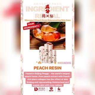 Wouwou Jade Peach Resin Skin Care Series 🍑