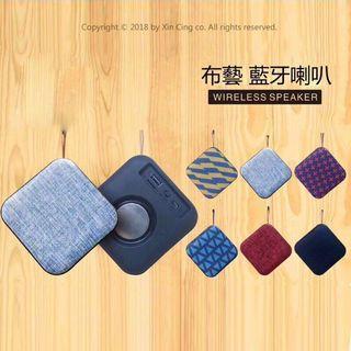 T5 藍芽喇叭 大音量 重低音 高音質 藍芽音箱 音響