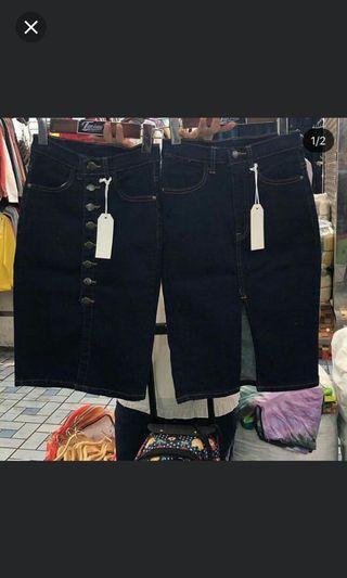 Rok jeans bangkok