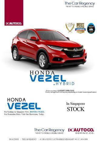 Honda Vezel 1.5 X [MY18] (A)
