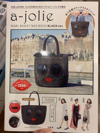 日本a-jolie 雜誌手挽袋