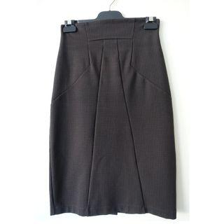 Cue in the city high waisted pencil skirt