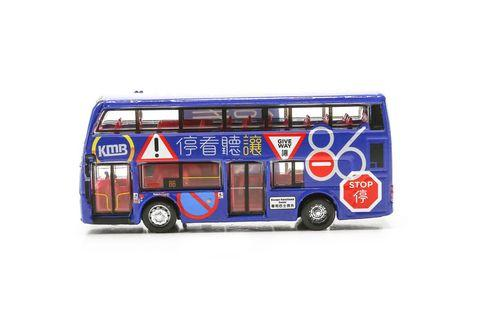 Tiny KMB 86 Birthday Enviro 400