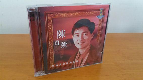 陳百強 雙CD 經典 漣漪 幾分鐘約會