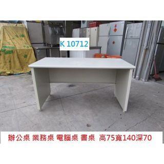 K10713 140 辦公桌 書桌 電腦桌 @ 二手家具,展示櫃 櫃檯,環保二手傢俱,台北二手家具,推薦 家具回收