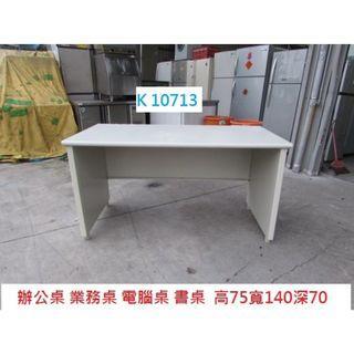K10714 140 辦公桌 書桌 電腦桌 @ 回收家具,展示櫃 櫃檯,推薦 家具回收,收購餐廳桌椅,回收民宿家具